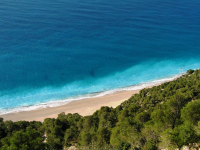 Lefkada Movie presented by Lefkas Landbroker